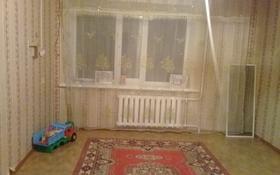 4-комнатная квартира, 76 м², 4/9 эт., Достык 247 за 13.5 млн ₸ в Уральске