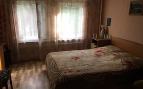 4-комнатный дом, 57 м², 6 сот., Ленинградская 11 — Рыскулова за 10 млн ₸ в Талгаре