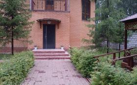 6-комнатный дом, 342 м², Ботаническая 18Б за 70 млн ₸ в Щучинске