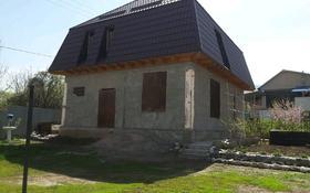 3-комнатный дом, 130 м², 6 сот., Талгарский тракт за 22 млн ₸ в Алматы, Медеуский р-н