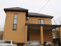 6-комнатный дом, 272 м², 4 сот.