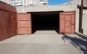 Капитальный гараж за ~ 1.7 млн ₸ в Павлодаре