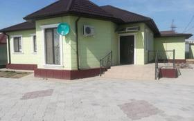 4-комнатный дом, 150 м², 8 сот., мкр Сарыкамыс, Сарыкамыс2 за 35 млн ₸ в Атырау, мкр Сарыкамыс