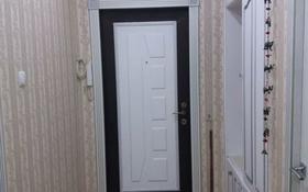 3-комнатная квартира, 70 м², 3/5 эт., 13-й мкр за 20 млн ₸ в Актау, 13-й мкр