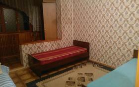 4-комнатная квартира, 82 м², 4/5 эт., Микр. Спортивный 13 за 17 млн ₸ в Шымкенте, Аль-Фарабийский р-н