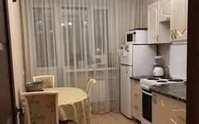 1-комнатная квартира, 38 м², 1/9 эт., Жанайдара Жирентаева за 13.2 млн ₸ в Астане, Алматинский р-н