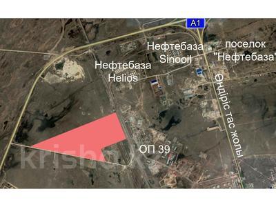 Участок 30 га, Сарыарка р-н за 750 млн 〒 в Нур-Султане (Астана), Сарыарка р-н — фото 5