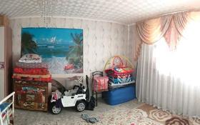 2-комнатная квартира, 47 м², 4/5 этаж, 23-й мкр 101 — Гор гай за 4.5 млн 〒 в Актау, 23-й мкр