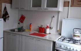 1-комнатная квартира, 35 м², 2/5 этаж посуточно, Мухита 134 — Казииту за 6 000 〒 в Уральске