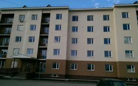 2-комнатная квартира, 54 м², 3/5 этаж помесячно, 6 м-он за 75 000 〒 в Талдыкоргане