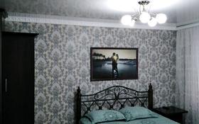1-комнатная квартира, 30 м², 3/5 этаж посуточно, улица Энергетиков 75 за 5 000 〒 в Экибастузе