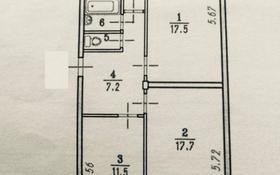 3-комнатная квартира, 62 м², 1/5 эт., Рождественского 7 за ~ 14.2 млн ₸ в Омске