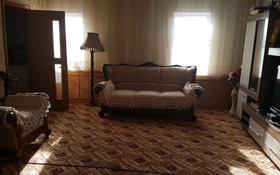 3-комнатный дом, 65 м², 5 сот., Рабочий посёлок 70 за 9 млн 〒 в Петропавловске
