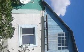 2-комнатный дом, 65 м², 8 сот., Южная 6 за 5.5 млн ₸ в Капчагае
