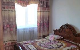 3-комнатный дом, 100 м², 8 сот., Переулок Гоголя 14 за 5.5 млн ₸ в Балхаше