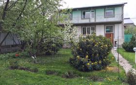 5-комнатный дом, 280 м², 11.5 сот., мкр Дубок-2 за 110 млн ₸ в Алматы, Ауэзовский р-н
