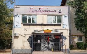 Здание площадью 146 м², мкр №5, проспект Алтынсарина — Куанышбаева за 54.5 млн ₸ в Алматы, Ауэзовский р-н