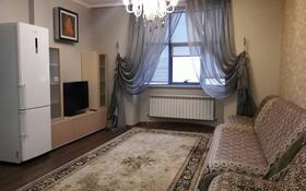 2-комнатная квартира, 70 м², 12/17 эт. посуточно, Кенесары 40 за 8 000 ₸ в Астане, Сарыаркинский р-н