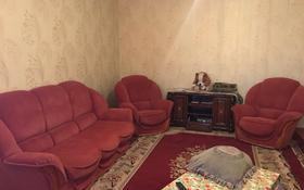 3-комнатный дом, 68 м², 8.5 сот., Мкр.Достык за 12 млн 〒 в Шымкенте, Каратауский р-н