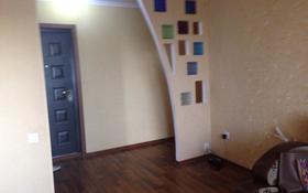 5-комнатная квартира, 110 м², 5/9 эт., Гапеева 8 за 28 млн ₸ в Караганде, Казыбек би р-н