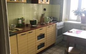 5-комнатная квартира, 81.2 м², 9/9 эт., Виноградова 29 за 12 млн ₸ в Усть-Каменогорске