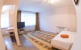 1-комнатная квартира, 33 м² посуточно, Аль-Фараби 36а за 6 000 〒 в Костанае