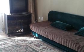 1-комнатная квартира, 35 м², 3/5 этаж посуточно, Жанкожа батыра 3 за 4 000 〒 в Актобе, Старый город
