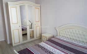2-комнатная квартира, 64 м², 3/5 этаж помесячно, Алихана Букейхана — Хусейн бен Талал (31 улица) за 160 000 〒 в Нур-Султане (Астана), Есиль р-н