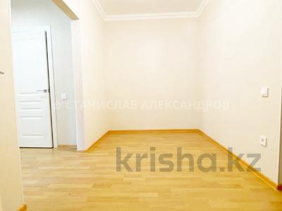 2-комнатная квартира, 52 м², 3/9 этаж, Сыганак 21/1 за 24 млн 〒 в Нур-Султане (Астана), Есиль р-н — фото 4