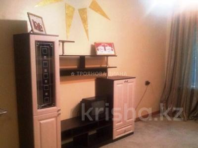 1-комнатная квартира, 31 м², 1/5 эт., Зейна Шашкина 15 — Аль-Фараби за 15.6 млн ₸ в Алматы, Бостандыкский р-н — фото 6
