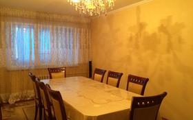 4-комнатная квартира, 72.3 м², 3/5 этаж, Еримбетова 17 мкр за 17 млн 〒 в Шымкенте, Енбекшинский р-н