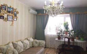 3-комнатная квартира, 83 м², 8/8 этаж, Московская 38/1 — Ауезова за 27.5 млн 〒 в Нур-Султане (Астана), Сарыаркинский р-н