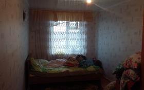 3-комнатная квартира, 60 м², 3/5 этаж, П. Корчагина 32 — Мира за 5.5 млн 〒 в Рудном