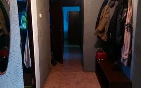 4-комнатный дом, 103 м², 6 сот., Казыбековых 34 за 8.5 млн ₸ в Жезказгане