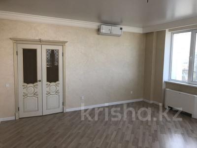 4-комнатная квартира, 143 м², 13/18 эт., Ганди 223 за 90 млн ₸ в Алматы, Медеуский р-н — фото 4