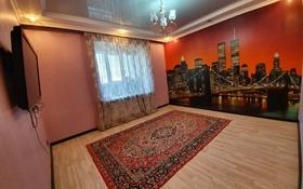 2-комнатная квартира, 73.9 м², 6/18 эт., Брусиловского 167 — Шакарима за 27.5 млн ₸ в Алматы, Алмалинский р-н