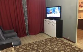 1-комнатная квартира, 35 м², 1/5 эт. посуточно, Толепова 3 — Алиханова за 5 000 ₸ в Караганде, Казыбек би р-н