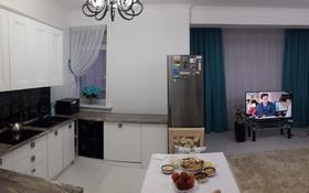 3-комнатная квартира, 100 м², 3/18 эт., Гагарина — Радостовца за 41 млн ₸ в Алматы, Бостандыкский р-н