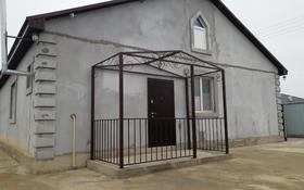 3-комнатный дом, 140 м², 10 сот., Микрорайон Коктем 9/ 2 за 17 млн ₸ в Атырау