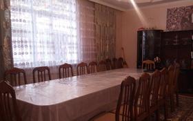 5-комнатный дом, 200 м², 8 сот., Д.Карасу, 4 пер. Целиноградской 13 за 10 млн ₸ в