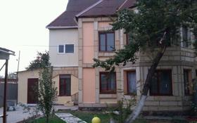 6-комнатный дом, 150 м², 6.5 сот., Алматинская область Узынагаш — Музей Жамбыла за 12.8 млн 〒