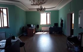 7-комнатный дом помесячно, 460 м², 10 сот., Е 248 29 — Коргалжынское шоссе за 599 999 ₸ в Астане, Есильский р-н