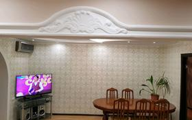 3-комнатная квартира, 71.3 м², 9/9 эт., 4-й микрорайон за 11 млн ₸ в Уральске