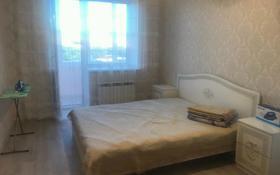 3-комнатная квартира, 75 м², 2/5 эт. помесячно, Степной 1 13 за 100 000 ₸ в Караганде, Казыбек би р-н