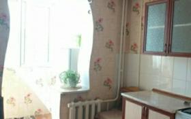 2-комнатная квартира, 49 м², 4/5 эт. посуточно, Боровская за 6 000 ₸ в Щучинске
