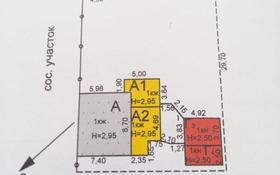 4-комнатный дом, 98 м², 6 сот., Амангельды — Швейный цех за 15.5 млн 〒 в Экибастузе