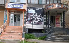 Магазин площадью 62 м², Морозова за 35 млн ₸ в Щучинске
