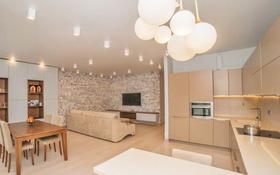 1-комнатная квартира, 30 м², 4/10 эт., Дагомысская 6 за ~ 14.1 млн ₸ в Сочи