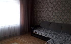 3-комнатная квартира, 65.3 м², 1/10 эт. помесячно, Титова 155 А — Сорокина за 70 000 ₸ в Семее
