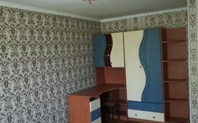 2-комнатная квартира, 46 м², 3/3 эт., Кунаева 45 — Ртс за 5.2 млн ₸ в Талгаре